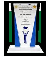 รางวัลอสังหาริมทรัพย์ติดดาว สคบ. ประจำปี 2552-2553
